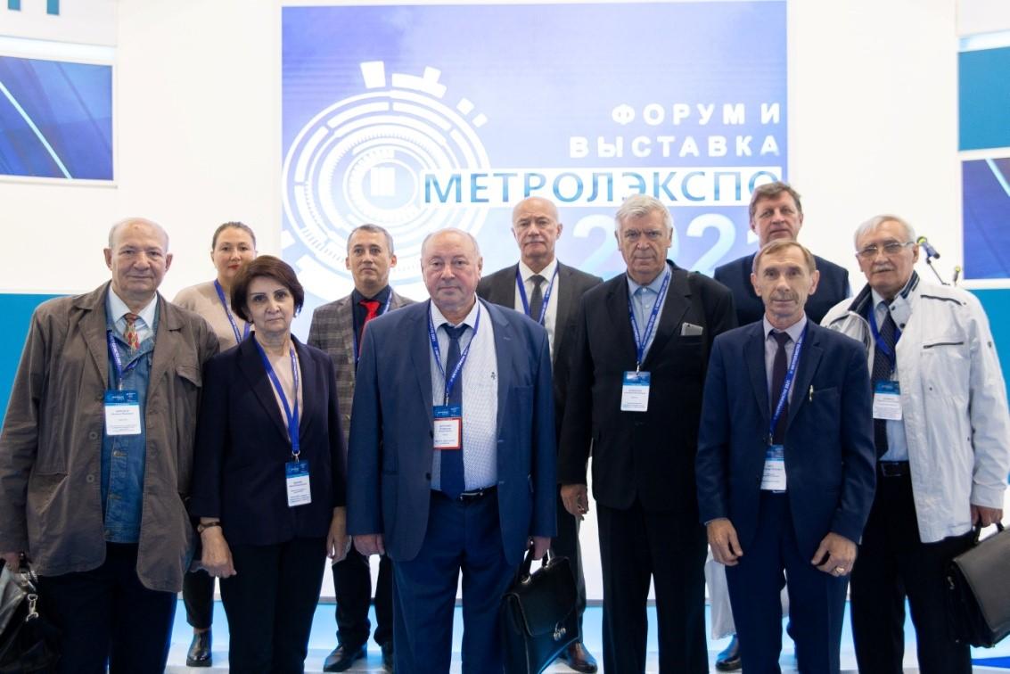 Завершили работу Международный форум и выставка «МетролЭкспо-2021»